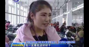 ÇKP, köle işçilerini işgal ettiği Doğu Türkistan'daki müslümanlardan sağlıyor.