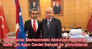 Çin Ajanı Uygur İhbarcı Abdulveli Buğrahan MHP Genel Merkezini mekan edinmiş  Devlet Bahçeli ile fotoğraflarını kullanıyor