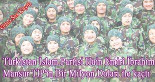 TİP Hain Emiri İbrahim Mansur TİP'in Bir Milyon Doları ile kaçtı